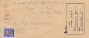 Model 152_Envelope